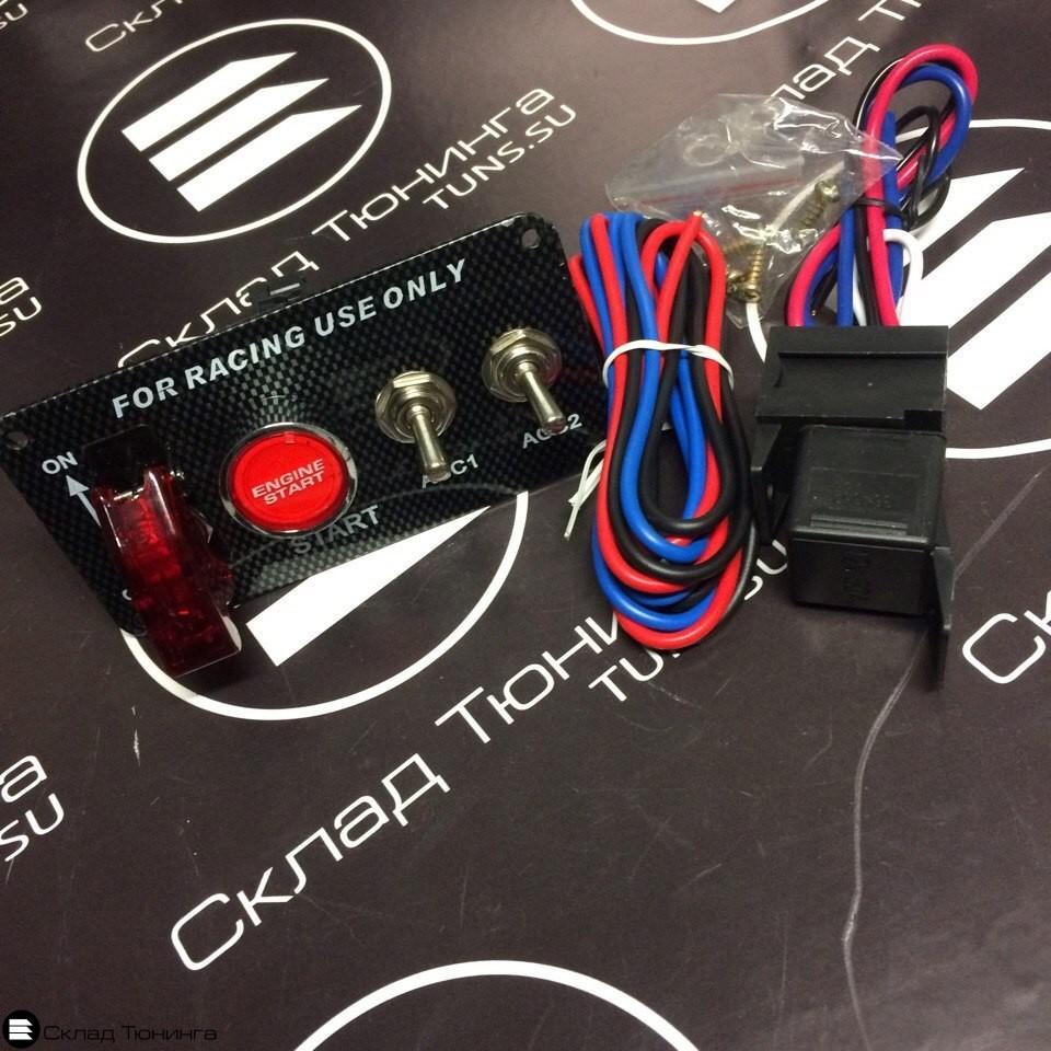 Панель зажигания 3 тумблера + кнопка - 1