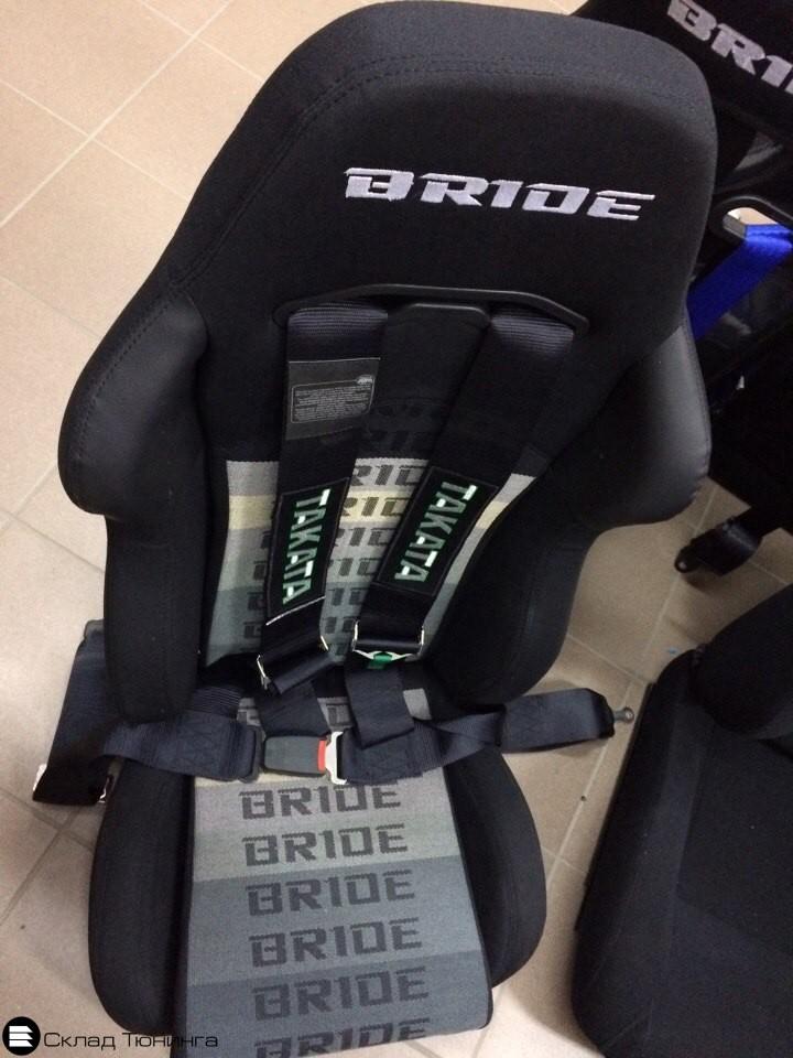 Полуковш Bride - 2