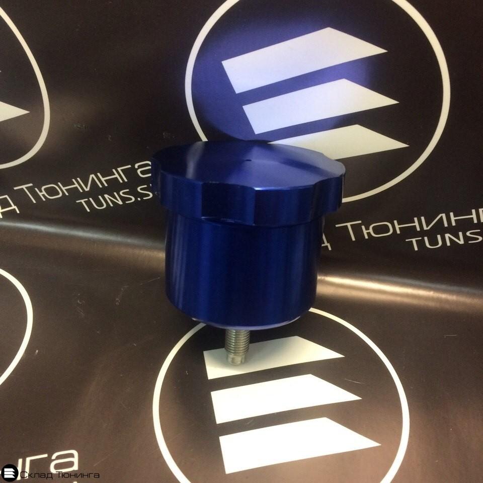 Бачок тормозной синий - 2
