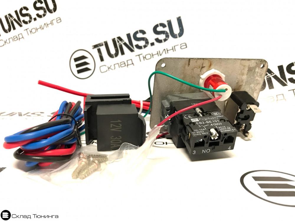 Панель зажигания 1 тумблер + лампочка + кнопка - 1
