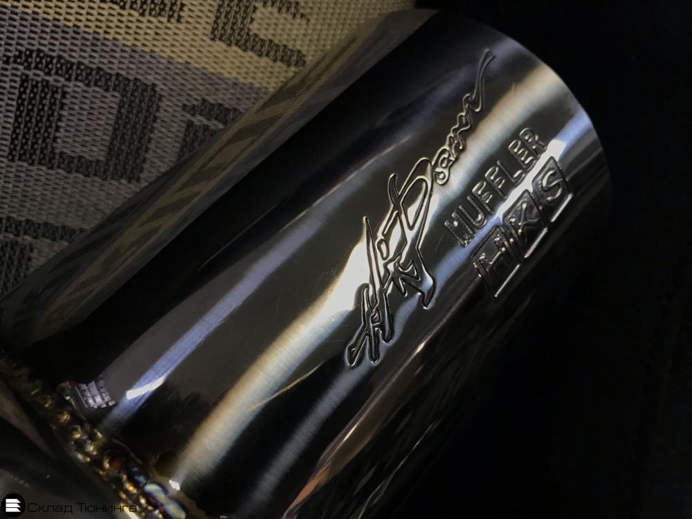 Глушитель прямоточный HKS Hi-Power 63мм полированный - 2