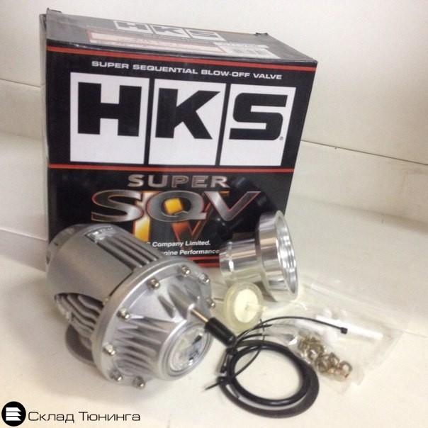 Блоу-офф HKS SSQV IV silver - 1